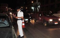 ضبط عدد من المخالفات خلال حملة مرورية على مستوى مدن الغربية