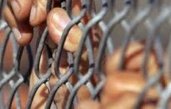 حبس موظفة بالبنك المركزى لاتهامها بالنصب على المواطنين