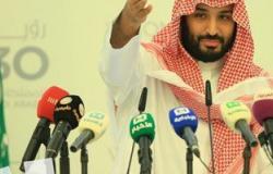 الحكومة السعودية تقود ثورة تكنولوجية لتطوير الخدمات الإلكترونية بالمملكة