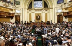 محكمة النقض تؤيد صحة عضوية نواب دائرة حلوان فى البرلمان
