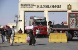 عودة 450 مصريًا من ليبيا عبر منفذ السلوم خلال 24 ساعة
