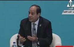 """السيسى: نقدر كل الأحزاب ومحدش بيمسها.. وللشباب:"""" أنا معاكم"""""""