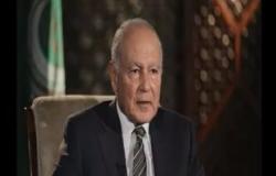 أبو الغيط: الحل لأزمات المنطقة هو تقوية الدولة الوطنية والعودة للعروبة