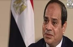الرئيس يتلقى اتصالا من ولى عهد أبو ظبى لتقديم العزاء فى وفاة والد قرينته