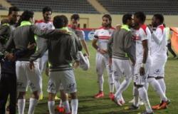 أخبار الرياضة المصرية اليوم الأربعاء 21/12/2016