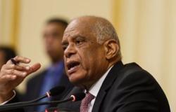 """رئيس البرلمان :الوضع الاقتصادى حرج جدا ويجب أن نكون """"حائط صد"""" لحماية الوطن"""