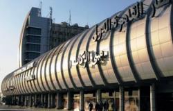 طوارئ بمطار القاهرة لشحن 289 كيلو ذهب من منجم السكرى إلى كندا