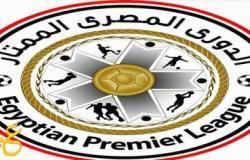 موعد مباريات الدورى المصرى اليوم 15/6/2016 و القنوات الناقلة لها