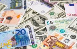 أسعار العملات في بنك مصر اليوم الاثنين 9/1/2017 وسعر اليورو يرتفع